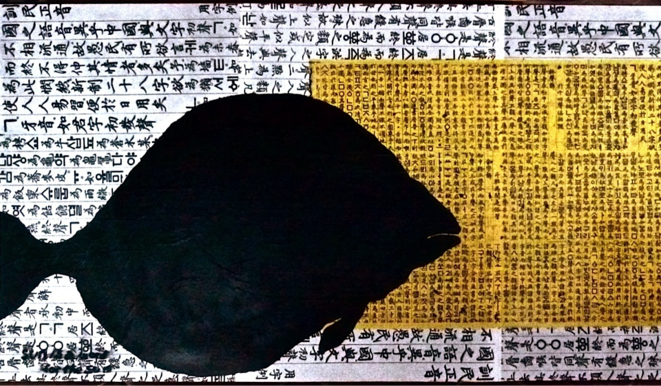 """Sun is a word for the Sun"", 2011 Collage by John Greer (67"" x 30"")"
