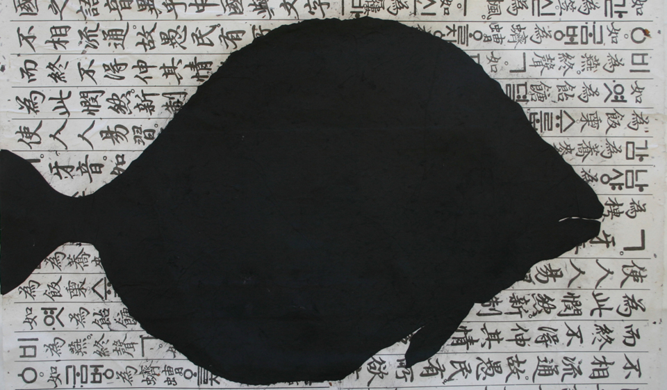 Sounding, 2006, Collage by John Greer